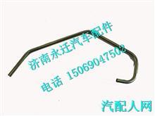 201V05702-2915重汽曼发动机MC11增压器进油管/201V05702-2915