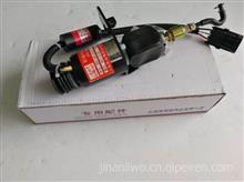厂家优势供应上柴D6114停油电磁阀D59-105-23+A,批发加零售/熄火电磁阀D59-105-23+A