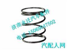 080V97601-0300重汽曼发动机MC07压力弹簧/080V97601-0300
