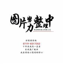 东风商用车天龙X7发动机气缸体总成/1002010-E4400