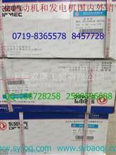 玉柴6108、6112发动机QD2702起动机A70-3708010马达/A70-3708010