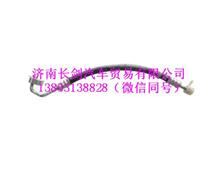 WG1664820250重汽豪沃T7H冷-蒸管冷凝器段/WG1664820250
