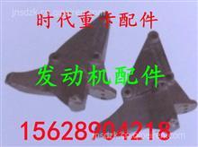 潍柴发电机支架/潍柴发动机发电机支架/612630060249