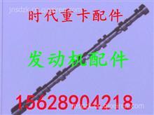 重汽发动机凸轮轴衬套/重汽发动机凸轮轴衬套/612600050087