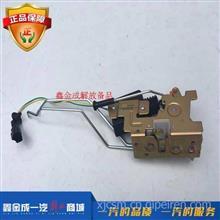 一汽解放配件J6配件 车门锁体总成,车门电动锁体 /6105030AA01
