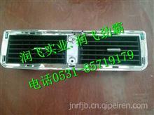 WG1664160520重汽豪沃T5G中央风口面板/WG1664160520