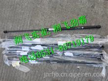 810W97006-0003重汽豪沃T5G气体弹簧支撑恮/810W97006-0003