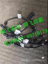 812W61942-0041重汽豪沃T7H室外温度传感器 /812W61942-0041