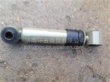 供应重汽豪沃横向稳定减震器总成/AZ1642440021