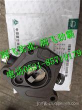 200V11103-0004重汽豪沃T7H输油泵 /200V11103-0004