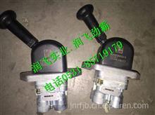 WG9000360522重汽豪沃A7二孔手制动阀/WG9000360522