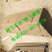 811W63903-6115重汽豪沃T5G半高顶驾驶室顶前杂物箱/811W63903-6115