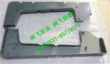 AZ1664230062重汽豪沃A7高地板低位踏板右托架总成/AZ1664230062
