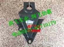 WG9416520055重汽豪沃T5G专用前簧后支架标准孔/WG9416520055