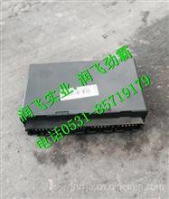 812W25805-7086重汽豪沃T5G车辆控制单元/812W25805-7086