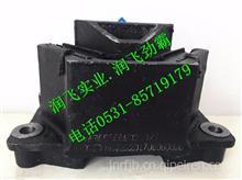 WG9925590310中国重汽豪沃T7H发动机后橡胶支承/WG9925590310