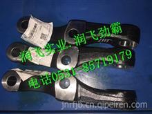 WG4005415557  WG4005415558重汽豪沃T5G转向横拉杆臂 /WG4005415557  WG4005415558