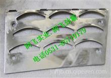 WG1664230102重汽豪沃A7高位踏板右防滑板/WG1664230102