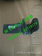 850W41701-5056重汽豪沃T5G驾驶室后悬右上支架焊接板/850W41701-5056