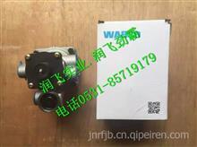 WG9000360525重汽豪沃A7挂车控制阀/WG9000360525
