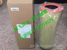 710W08405-0017中国重汽豪沃T7H空气滤芯/710W08405-0017
