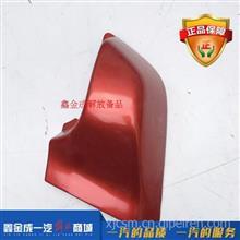 一汽青岛解放JH6 原厂右外视镜盖 右倒车镜盖带颜色/8202062-B45