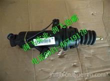 711W30715-6152重汽豪沃T5G驾驶室离合器总泵/711W30715-6152