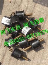 810W96210-0524重汽豪沃T5G橡胶金属/810W96210-0524