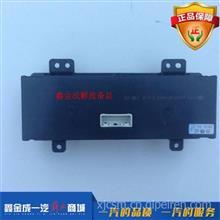 一汽青岛解放配件JH6配件 原厂空调操纵面板 暖风开关/8112010-B83