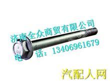 082V03216-0097重汽曼MT07发动机六角法兰面螺栓/082V03216-0097