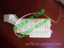 752W06101-0001重汽豪沃T5G驾驶室膨胀水箱/752W06101-0001