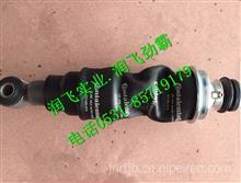 AZ1664430103重汽豪沃T5G驾驶室前气囊/AZ1664430103