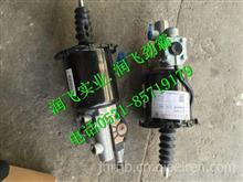 WG9725230042重汽豪沃A7驾驶室WABCO离合器助力缸 /WG9725230042