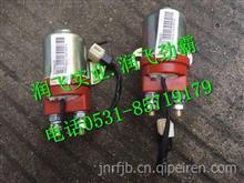 WG9725584012重汽豪沃T7H预热继电器/WG9725584012