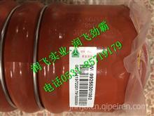 WG9925530108中国重汽豪沃T7H中冷器胶管/WG9925530108
