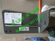 WG9925471030中国重汽豪沃T7H转向油罐支架总成/WG9925471030