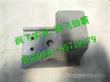 WG9925525283重汽豪沃T5G左钢板弹簧座/WG9925525283