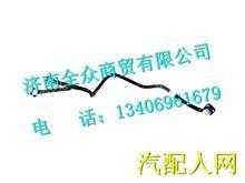 082V06303-5641重汽曼发动机MC07冷却液管/082V06303-5641