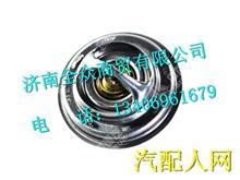 082V06402-0115重汽曼发动机MC07节温器元件/082V06402-0115