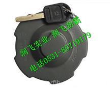WG9925550003重汽豪沃A7金属燃油箱锁盖总成/WG9925550003