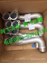201V06302-0643重汽豪沃T7H节温器出水管/ 201V06302-0643
