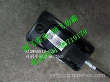 812W66912-6207中国重汽豪沃T5G驾驶室配件开启手柄总成/812W66912-6207