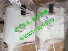 WG1671740090重汽豪翰清洗器 /WG1671740090