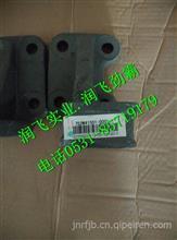 752W41501-0001重汽豪沃T5G曼发动机左后支撑/752W41501-0001