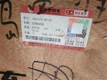 东风天龙危化后制动盘/3502375-XP100