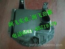 WG1664160460重汽豪沃T5G右端盖焊接总成/WG1664160460
