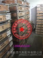 重汽国四发动机飞轮总成D10发动机飞轮/AZ9125820023