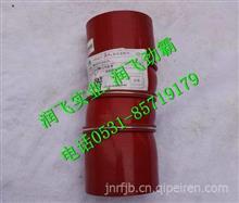 WG9525530375重汽豪瀚中冷器出气胶管/WG9525530375