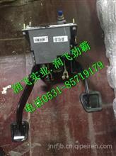 AZ9525360185重汽豪瀚组合踏板总成/AZ9525360185
