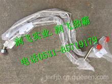 850W51221-5004重汽豪沃T7H制动管路总成/850W51221-5004